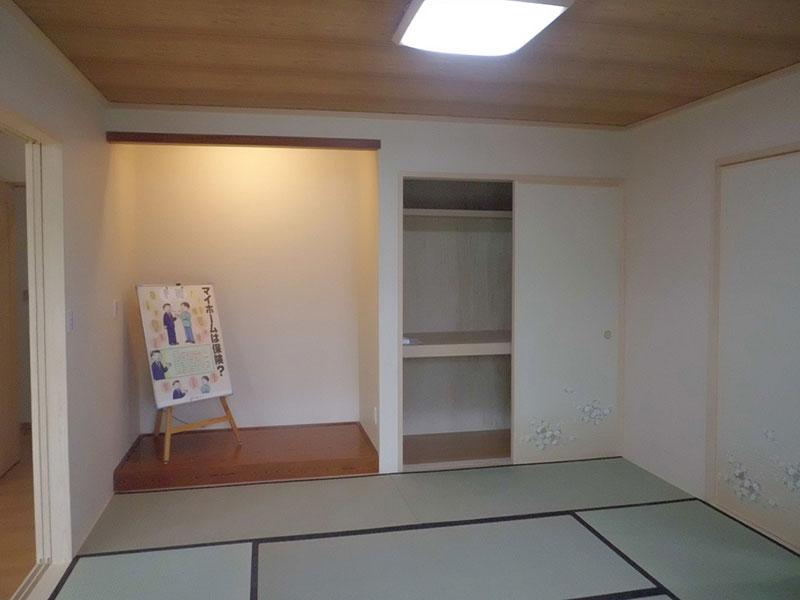 益子町 平屋 3LDK